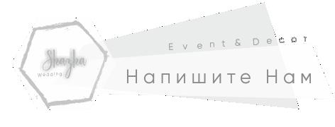 Сайт 2020 Финальный Дизайн1