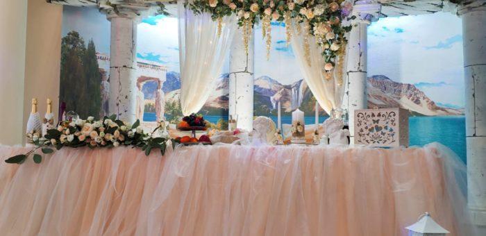 Средиземноморская свадьба